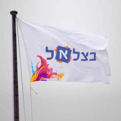 דגל לתורן