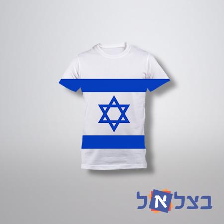 חולצה ליום העצמאות