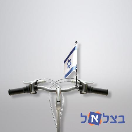 דגל ישראל לאופניים