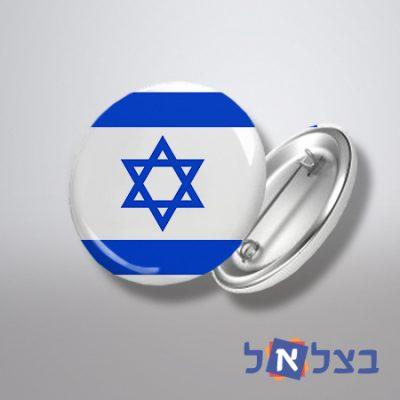 סיכת דש דגל ישראל