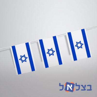 שרשרת דגלי ישראל
