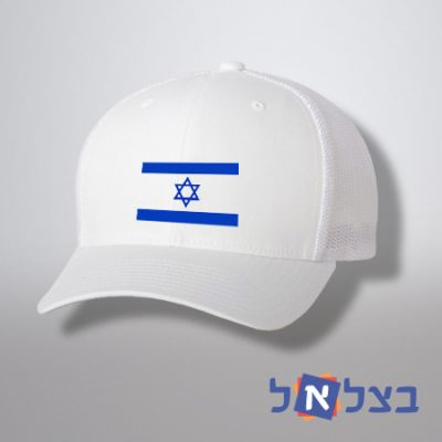 כובע ליום העצמאות