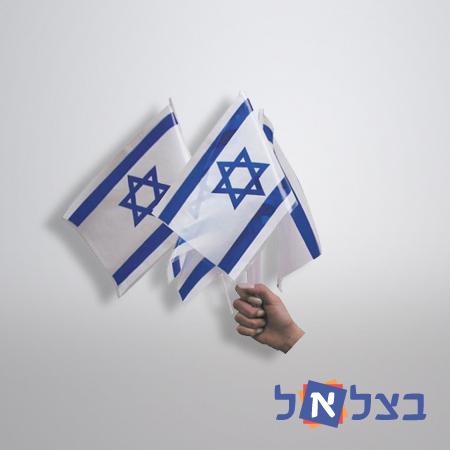 דגלי קשית ליום העצמאות