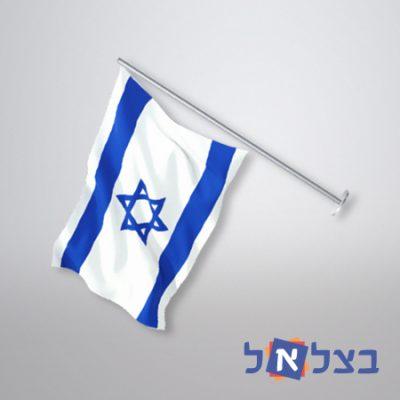 דגל ישראל לקיר