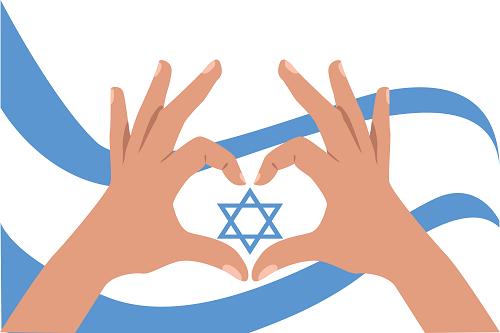 דגל ישראל וידיים בצורת לב