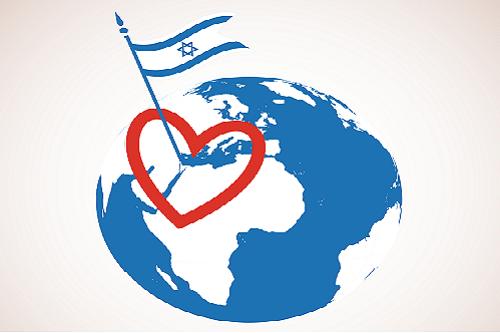 דגל ישראל על כדור הארץ